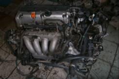 Автоматическая коробка переключения передач. Honda Odyssey, RB1, RB2 Двигатель K24A