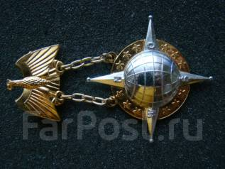 Медаль НАТО