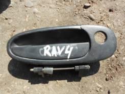Ручка двери внешняя. Toyota RAV4