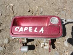 Ручка двери внешняя. Mazda Capella