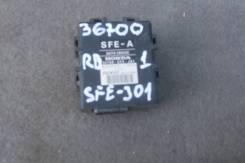 Блок круиз-контроля. Honda Odyssey, DBA-RB1, RB1, UA-RB1 Двигатель K24A