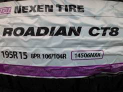 Nexen Roadian CT8. Летние, без износа, 2 шт