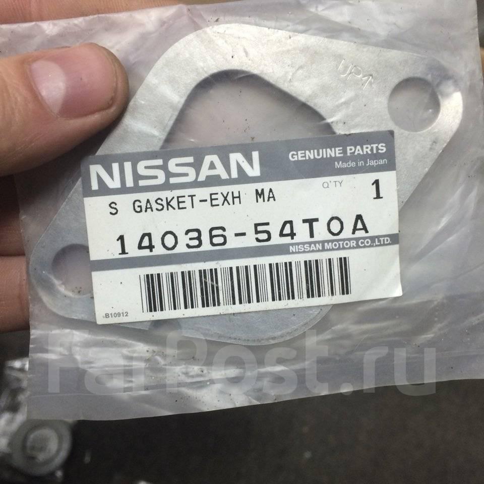 nissan 1327041b01 прокладка