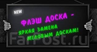 Светодиодная панель для меню, рекламы и т. д