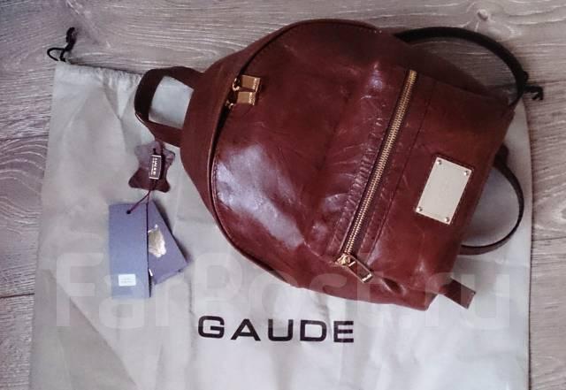 Рюкзаки gaude школьный рюкзак heidi