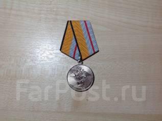 """Медаль """"200 лет Министерство военных сил-Министерство Обороны. """"Копия"""""""