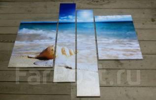 Модульная картина (море)