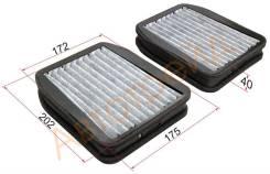 Фильтр салона MERCEDES E-CLASS W211 02-09