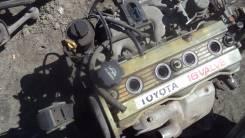 Двигатель 4A-F карбюратор тойота. Toyota: Corolla, Corona, Pixis Space, Carina II, Sprinter, Corona / Carina II Двигатель 4AF