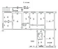 Продаётся помещение под офис/хостел (торг уместен! ). Улица Тушканова 14, р-н Центральный, 112,0кв.м.