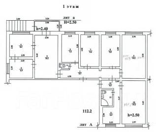 Продаётся помещение под офис (торг уместен! ). Улица Тушканова 14, р-н Центральный, 112 кв.м.