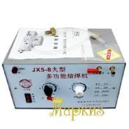 Аппарат бензиновой пайки JX-5-8