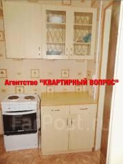 Гостинка, улица Сельская 6. Баляева, агентство, 18 кв.м. Кухня
