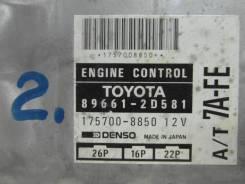 Блок управления двс. Toyota: Corolla, Corona, Caldina, Carina, Corona Premio, Carina E, Celica, Avensis, Corolla Spacio, Corolla Sprinter, Sprinter Ca...