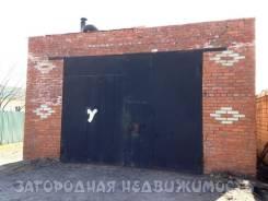 №510. Идеально подходит под автосервис п. Приамурский. Приамурский, р-н Смидовичский, 119,0кв.м.