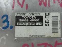 Блок управления двс. Toyota Raum, EXZ15, EXZ10 Двигатель 5EFE