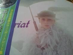 Пластинки. Paul Mauriat. Spotlight Son. 2 LP. Japan.