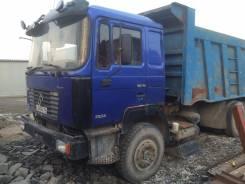 Shaanxi. Продается грузовик , 1 000 куб. см., 25 000 кг.
