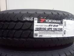 Yokohama RY818. Летние, 2016 год, без износа, 4 шт