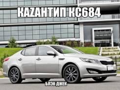 iFree Каzантип. 7.5x18, 5x114.30, ET45