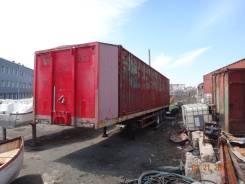 Kogel. Продам полуприцеп фургон SFHB24, 35 000 кг.