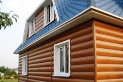 Строительство и отделка частных домов