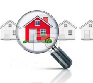 Бесплатно поможем / проконсультируем / продать Недвижимость