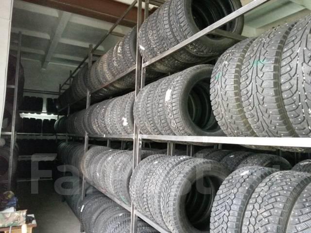 Выкупаем любые автомобильные шины и диски по хорошей цене.