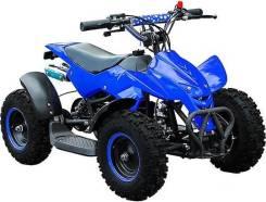 Motax ATV H4. исправен, без птс, без пробега. Под заказ