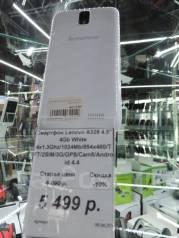 Lenovo A328 Dual Sim