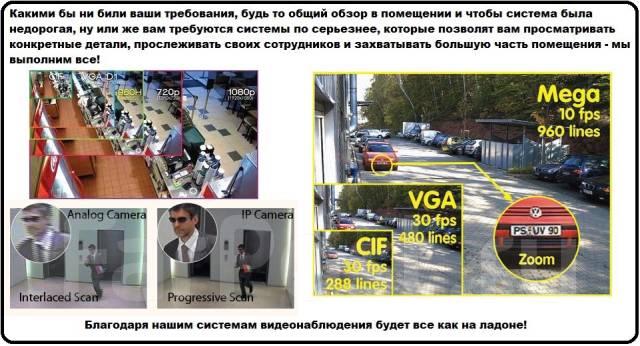 Установка монтаж настройка камер систем видеонаблюдения видеокамер