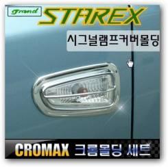 Накладка 026 повторителя поворота GRAND STAREX хром
