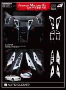 Накладка C362 салона SONATA YF-20 / i-45 / хром / Молдинг