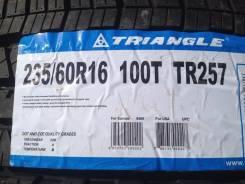 Triangle Group TR257. Летние, 2015 год, без износа, 2 шт