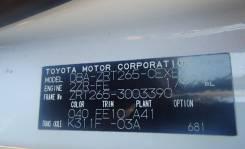 АКПП на Toyota Premio ZRT265 2Zrfae