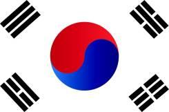 Регистрация компаний в Южной Корее