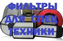 Фильтр топливный Caterpillar 1R-0762 SAK-FC5517