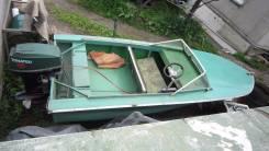Казанка. Год: 1994 год, длина 4,20м., двигатель подвесной, 70,00л.с., бензин
