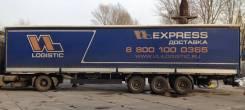 Manac-Auto. Полуприцеп ае 2625, 2012 г/в, 33 000 кг.