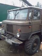 ГАЗ 66. Бурильно-крановая машина (ямобур) БМ-302Б ГАЗ66