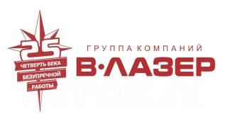 """Кладовщик-грузчик. ООО """"В-Лазер"""". Улица Некрасова 252"""