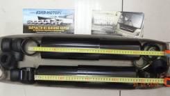 Амортизатор DAEWOO / BS106 FR / BS105 / BF105 ( ухо-ухо ) / 96088118 / FB485R / L=380 mm L=640 mm