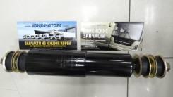 Амортизатор DAEWOO / BS106 RR / BS105 / BF105 ( шток-шток ) / 94790179 / L=340 mm 32/42/54