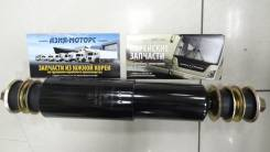 Амортизатор DAEWOO / RR / ( шток-шток ) / 94790179 / L=340 mm 32/42/54