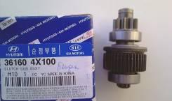 Бендикс стартера J3 / BONGO / CARNIVAL / 361604X100 / MOBIS / 10 зубьев D=33 mm