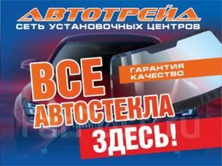 Продажа автозапчастей и установка автостекла