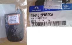 Ключ замка ( иммобилайзер ) Смарт-ключ SORENTO R / 95440-2P050CA / 954402P050CA / MOBIS