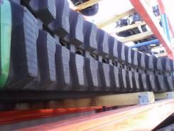 Гусеница. Yanmar B37 Daewoo Solar. Под заказ