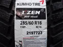Kumho I'Zen RV Stud KC16. Зимние, без шипов, 2015 год, без износа, 1 шт