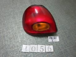 Стоп-сигнал. Mitsubishi Minica